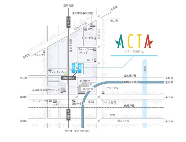 アクタ西宮店 新店オープンします。