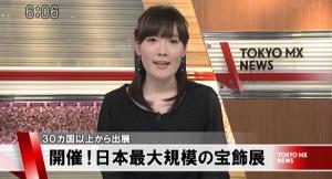 第28回国際宝飾展の様子がTOKYO MX様のニュースで放送されました。
