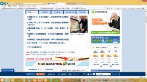 スクリーンショット 2014-11-05 09.29.26