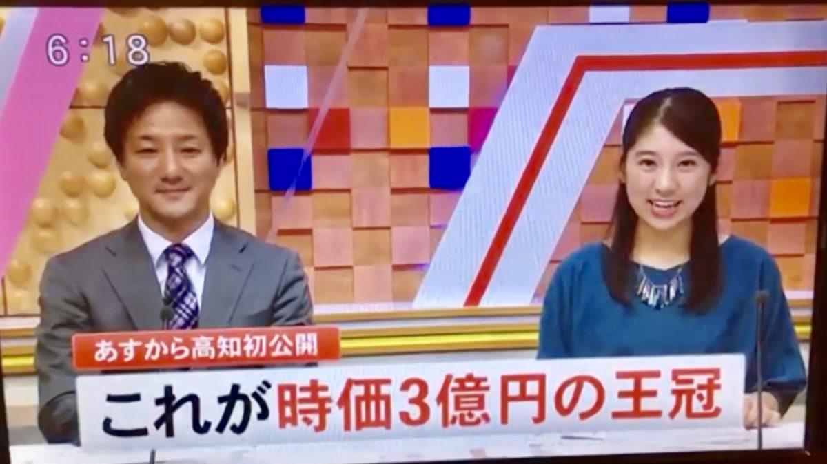 高知さんさんテレビさんにて放映して頂きました。