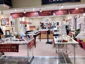 2月3日にジュエリーカミネ三宮店がオープンしました。