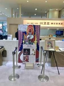 川スミ四日市本店様で「リボンの騎士」のサファイヤの王冠を展示させて頂いております。