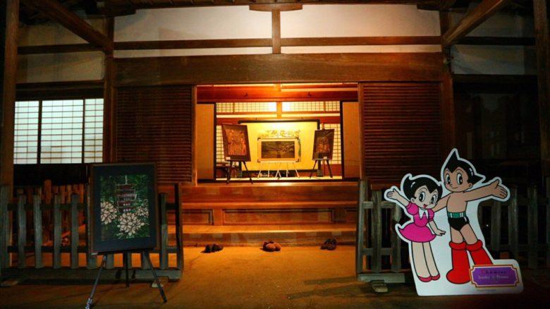室生寺 国宝五重塔と紅葉ライトアップ ジュエリーアート展