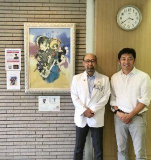 兵庫県立粒子線医療センター
