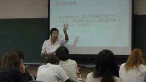 関西学院大学様で講義させていただきました