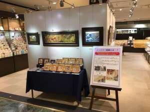 日本橋三越本店様でジュエリー絵画展を開催して頂いております。