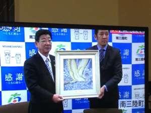 151211南三陸町贈呈式NHK放映①